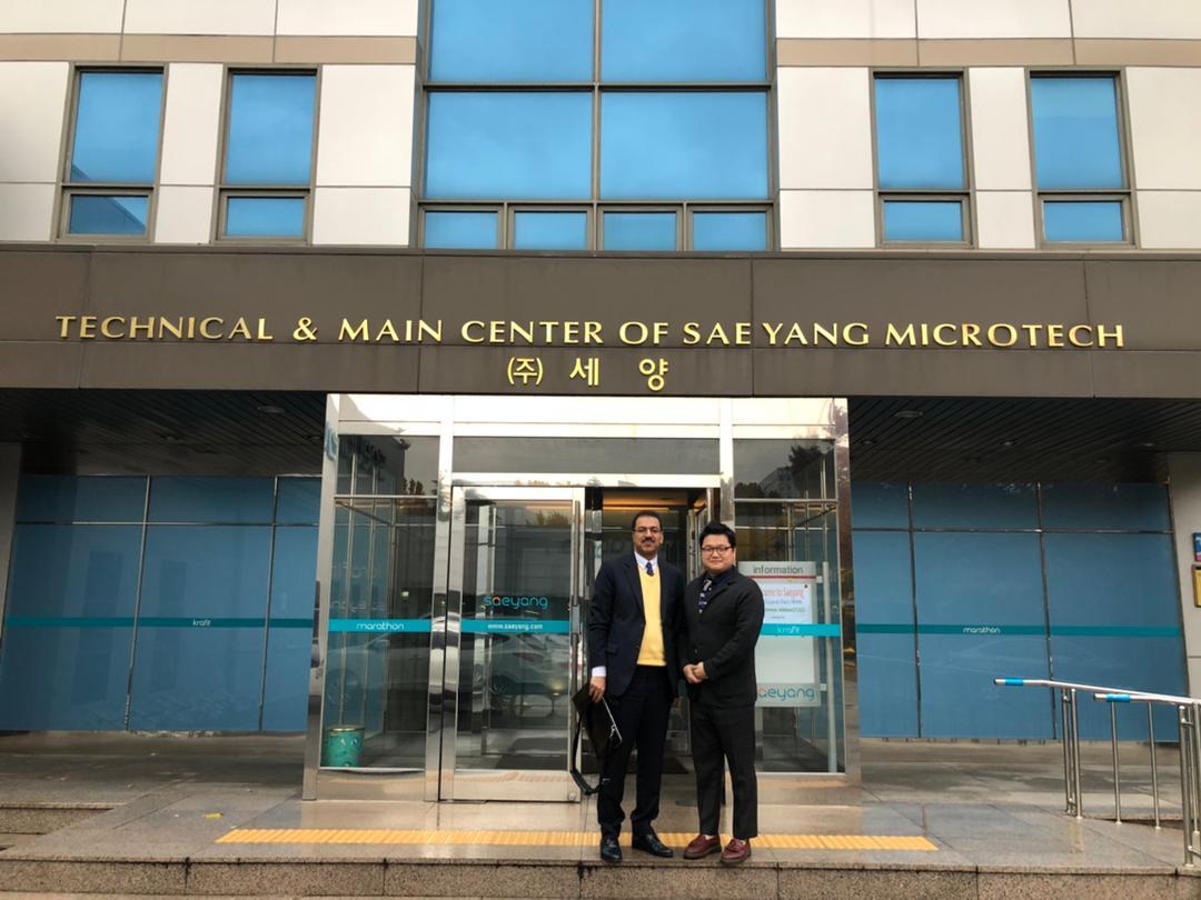 نمایشگاه سایانگ - کره جنوبی